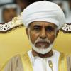 واشنطن تعول على السلطان قابوس في قضايا الخليح واليمن