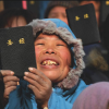 当教皇遇上教父 : 中梵建交热议,中国全面禁止网路贩售《圣经》