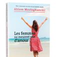 مستغانمي: كتابها الجديد « إهداء منها للمرأة فى كل مكان»
