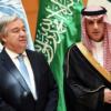 استعداد السعودية لارسال قوات الى سوريا