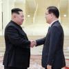 朝韓元首峰會 中國成為局外人?