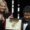 كان: السعفة الذهبية لـ «مسألة عائلية» للياباني هيروكازو كوري-إيدا