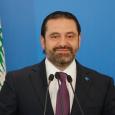 لبنان: تكليف الحريري تشكيل الحكومة