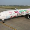 中国蛮横逼航空改中国台湾   国际官方反弹谴责