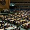 الأمم المتحدة تدين بأغلبية كبيرة إسرائيل