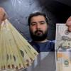 ايران: قيمة الريال تنخفض بقوة