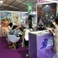 تايوان-الصين: منافسة وتعاون في أفلام التحريك
