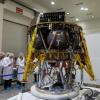اسرائيل تخطط لإرسال مركبة فضاء غير مأهولة إلى القمر
