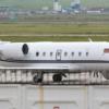 منغوليا: منع طاءرة تركية من الاقلاع للاشتباه بوجود مخطوف على متنها