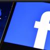فيسبوك: تشغيل