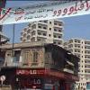 عودة نغمة الانعزالية في لبنان: عنصرية MTV تجاه اللاجئين السوريين