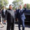 لقاء الكوريتين