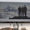 ايران: جنود اسرائيليون في وسط شيراز