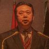 الصين تخطف رئيس الأنتربول