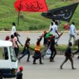 نيجيريا: قتلى في اشتباكات بين الجيش وحركة نيجيريا الاسلامية