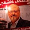 أين جثة الصحافي السعودي جمال خاشقجي؟