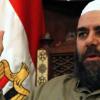 مصر: الجماعة الاسلامية على قائمة الارهاب