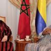 ملك المغرب يطمئن على صحة عمر بونغو الغابوني