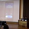 تحقيق: شركة اسرائيلية تخترق هواتف المعارضين السعوديين