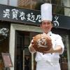 中国媒体抹黑麵包台独  台湾之光被迫表态