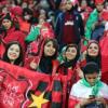 ايران: منتخب القدم النسائي يلعب أمام ... نساء فقط