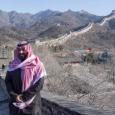 محمد بن سلمان في الصين: صفقات بمليارات الدولارات وصمت حول معاملة الويغور