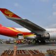 ثالث طائرة مساعدات صينية تصل إلى فنزويلا