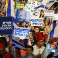 تظاهر آلاف الإسرائيليين احتجاجًا على اتّفاقات نتانياهو مع اليمين لتأليف حكومة