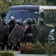أعمال عنف في سجون البرازيل