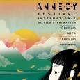 مهرجان آنسّي الدولي الـ٤٣ لأفلام الرسوم المتحركة