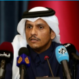 قطر تتحفّظ على بياني القمتين العربية والخليجية