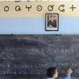 المغرب: الأمازيغية لغة رسمية