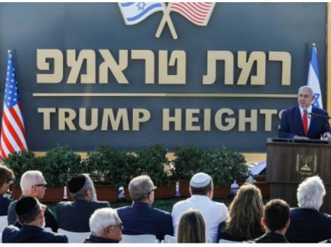 """نتانياهو يدشن في الجولان المحتل مستوطنة """"رامات ترامب"""""""