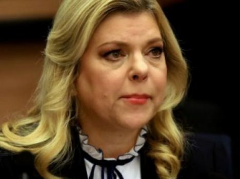 """إدانة زوجة نتانياهو بـ""""الاحتيال واستخدام أموال الدولة"""""""