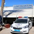 ليبيا: قصف للمطار الوحيد