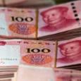 الصين ترد على عقوبات ترامب بتخفيض قيمة اليوان