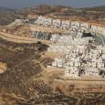 إسرائيل خطط لبناء 2300 وحدة استيطانية جديدة في الضفة الغربية المحتلة