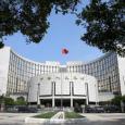 الصين تستعد لإطلاق عملة رقمية سيادية