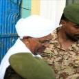 محكمة: البشير تلقى ٩٠ مليون دولار من MBS ولي العهد السعودي