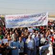 تنافس بين إيران وأميركا على القوات العراقية