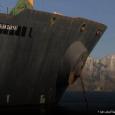 ما هي الوجهة النهائية لناقلة النفط الإيرانية