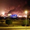 السعودية-طائرات مسيرة: قصف منشأتين نفطيتين تابعتين لشركة