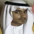 ترامب: يؤكد  مقتل حمزة بن لادن