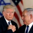 اسرائيل وأميركا: معاهدة للدفاع المشترك