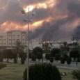 بومبيو يتهم إيران بالهجمات على أرامكو ولكنه منفتح للحوار