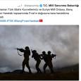 القوات التركية تدخل شمال شرق سوريا