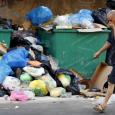 لبنان: