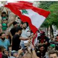 الحراك في لبنان: جامعاً لم يستثن منطقة أو حزباً أو طائفة أو زعيماً،