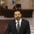 ما هي القرارات الإصلاحية التي توافق عليها شركاء الحريري؟