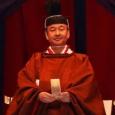 ناروهيتو الامبرطور الـ ١٢٦ لليابان